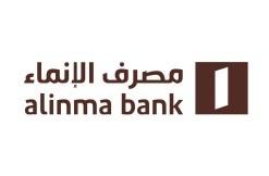 alinma bank creative closets