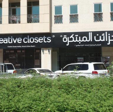 UAE-branches-page-al-ain